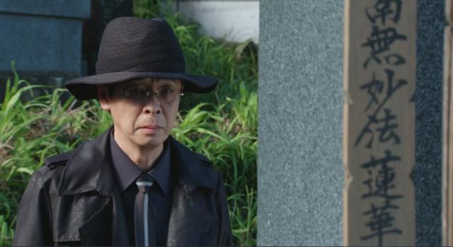 假面騎士GHOST第7集【速射!傳說中的神槍手!】 線上看