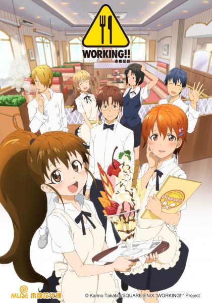 WORKING!!迷糊餐廳 第2集線上看