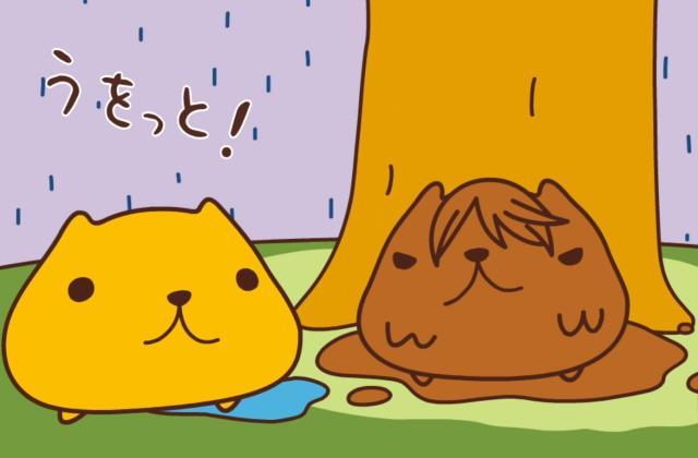 水豚君第18話【雨天】 線上看