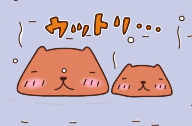 水豚君第21話【暖呼呼】 線上看
