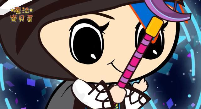 魔法寶貝蛋第1集【讓人幸福的比賽】 線上看