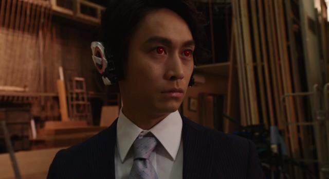 假面騎士ZERO-ONE 第11集劇照 1