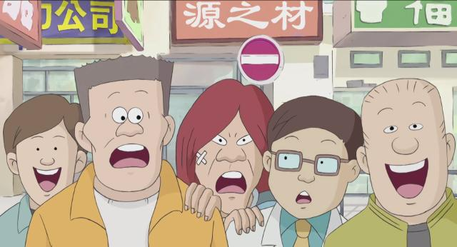 老夫子 第三季第29集【手機的故事】 線上看