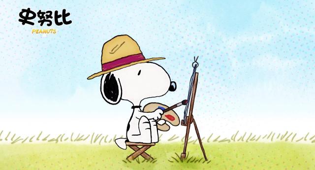 史努比(YOYO版) 全集第20話【漂亮的圖畫】 線上看