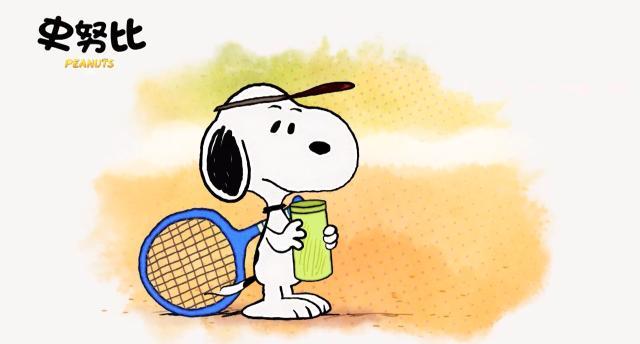 史努比(YOYO版) 全集第32話【網球】 線上看