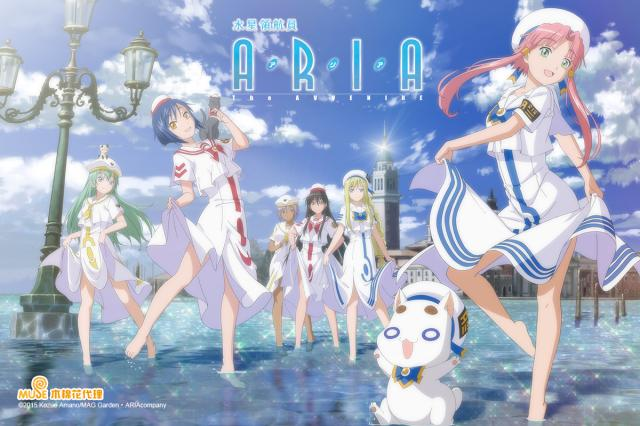 水星領航員-ARIA THE AVVENIRE劇照 1