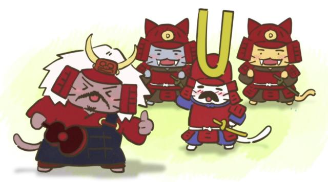 喵的咧~貓咪戲說日本史! 第四季第2話【戰國第一的處世能手!?真田昌幸!】 線上看