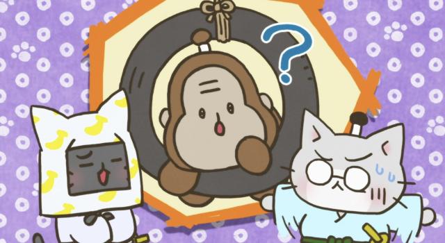 喵的咧~貓咪戲說日本史! 第四季第8話【準備出征,Before關原之戰!】 線上看