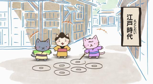 喵的咧~貓咪戲說日本史! 第四季 第12集劇照 1