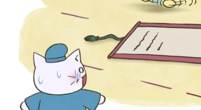 喵的咧~貓咪戲說日本史! 第四季 第19集劇照 1