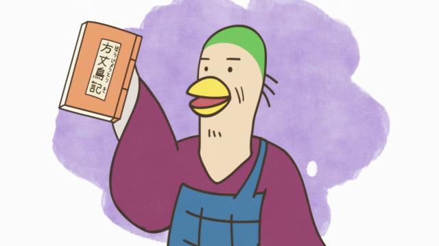 喵的咧~貓咪戲說日本史! 第四季 第26集劇照 1
