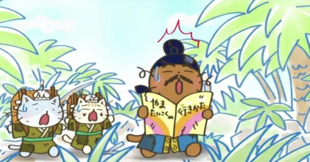 喵的咧~貓咪戲說日本史! 第五季第1話【守護邪馬台國,女王卑彌呼!】 線上看