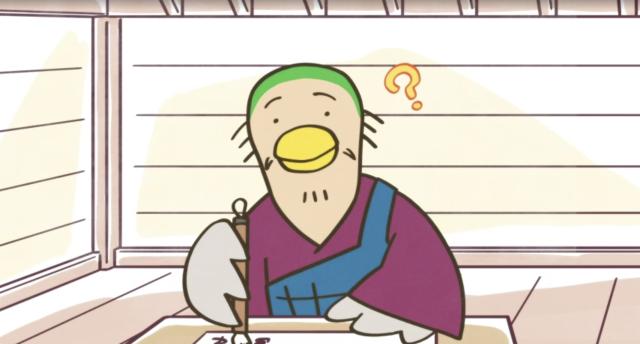 喵的咧~貓咪戲說日本史! 第五季第8話【辛苦的一生呀,方丈鳥記】 線上看