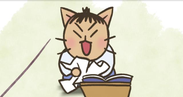 喵的咧~貓咪戲說日本史! 第五季第12話【讓技藝磨練開花,觀阿彌.世阿彌!】 線上看
