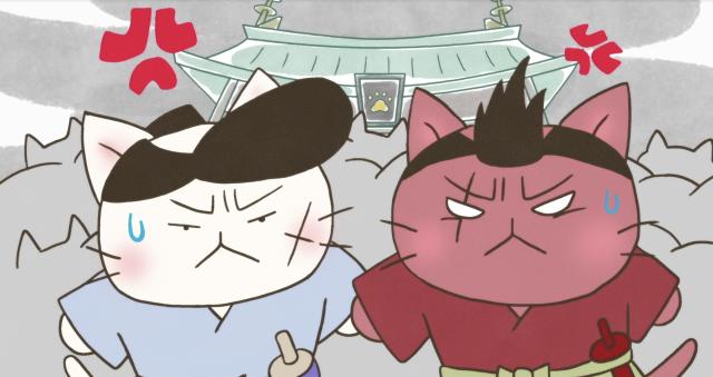 喵的咧~貓咪戲說日本史! 第五季 第19集劇照 1