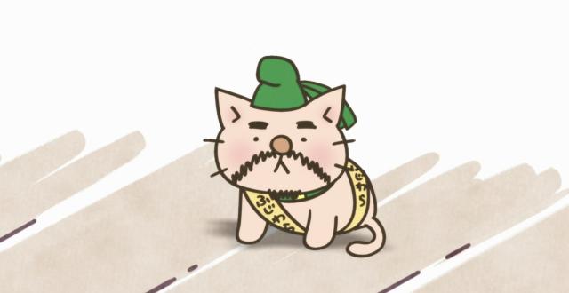 喵的咧~貓咪戲說日本史! 第五季 第20集劇照 1