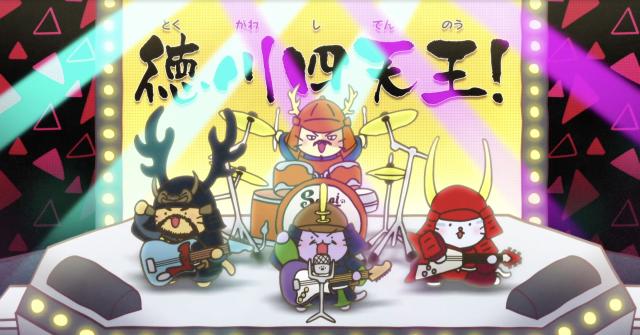 喵的咧~貓咪戲說日本史! 第五季 第22集劇照 1