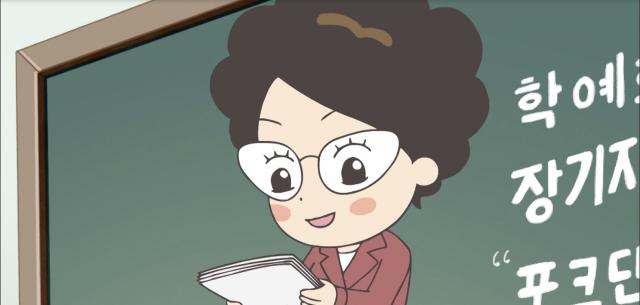 哈囉小梅子 第一季第1話【我的名字是崔小梅子】 線上看