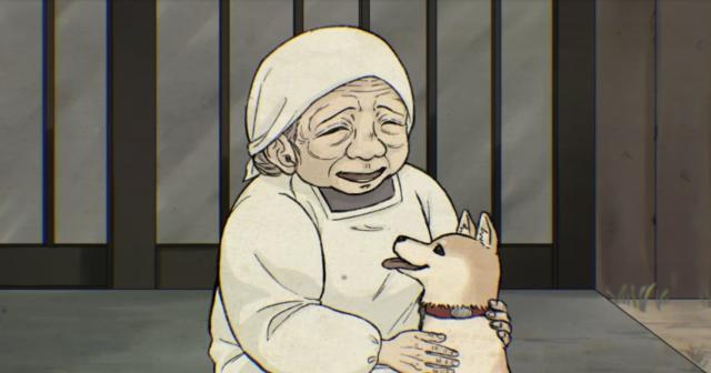 闇芝居 第九季 全集第4話【忠犬】 線上看