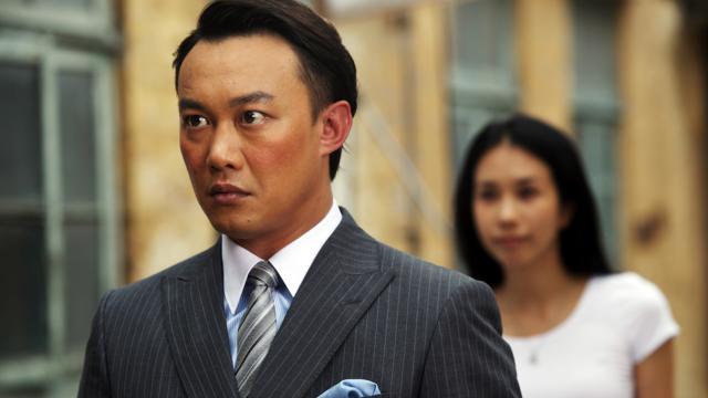 東成西就2011預告片 01