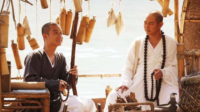 法海:白蛇傳說劇照 3