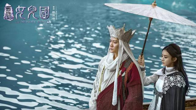 西遊記女兒國預告片 01