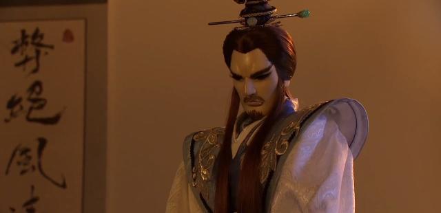 TBF 2 東離劍遊紀 第二季(日語版)第二章【被奪走的魔劍】 線上看