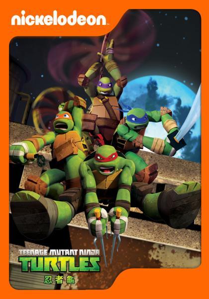 忍者龜 第一季線上看
