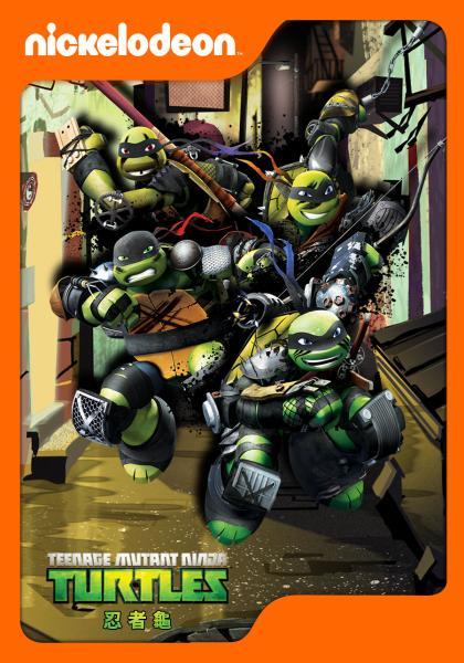 忍者龜 第二季線上看