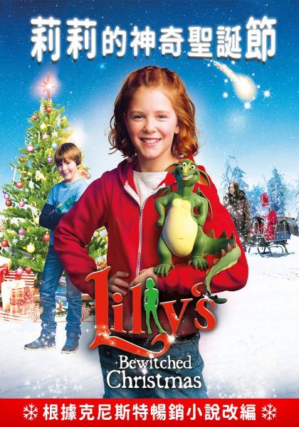 莉莉的神奇聖誕節線上看