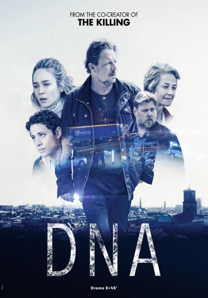 DNA線上看