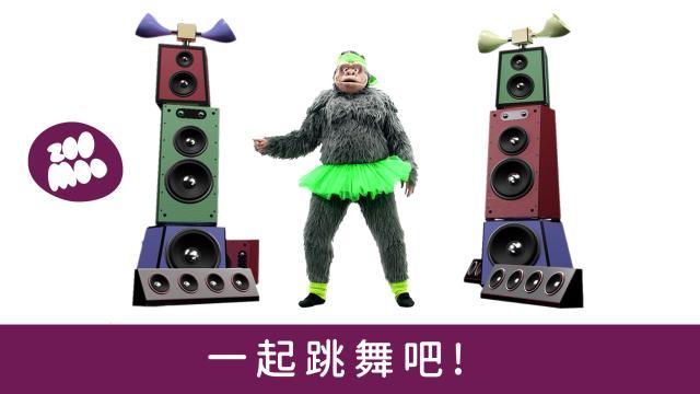 一起跳舞吧!劇照 1