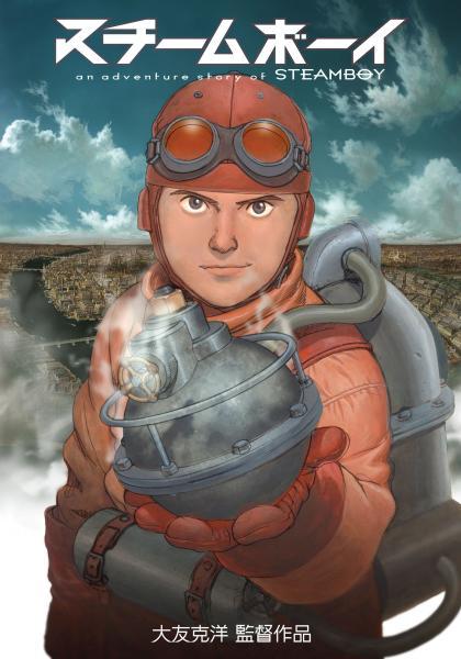 蒸氣男孩 SteamBoy線上看