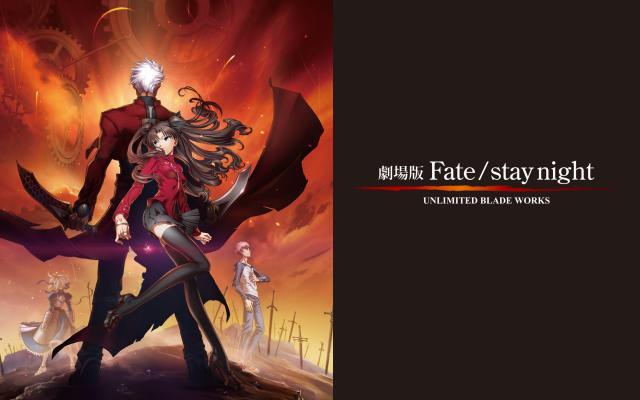 Fate/stay night 劇場版預告片 01