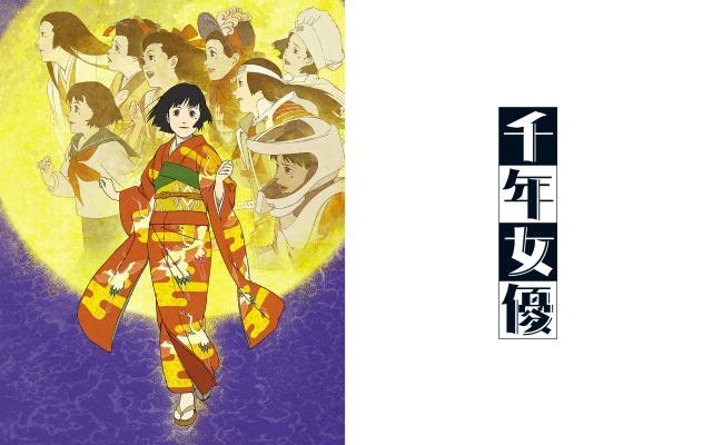 千年女優預告片 01