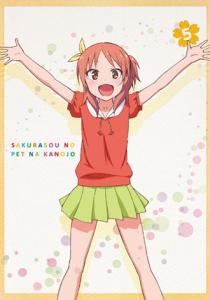 櫻花莊的寵物女孩 13線上看