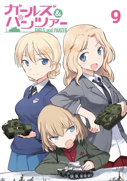 少女與戰車 第9話線上看