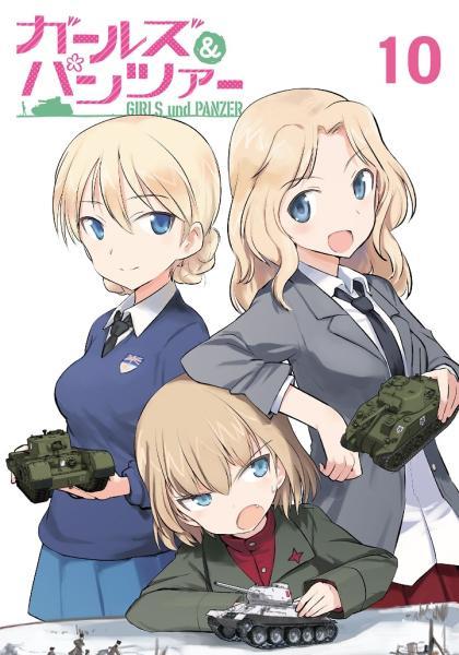 少女與戰車 第10話線上看