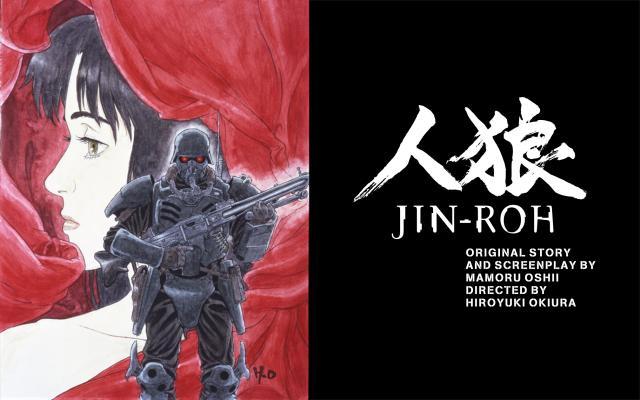 人狼 JIN-ROH劇照 2