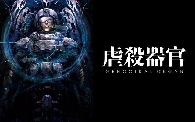 虐殺器官預告片 01