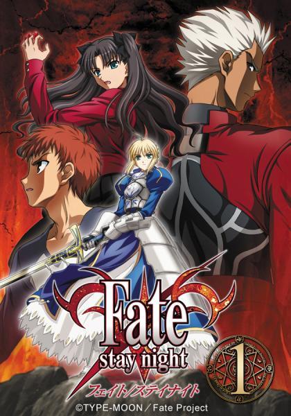 Fate/Stay night 第19集線上看