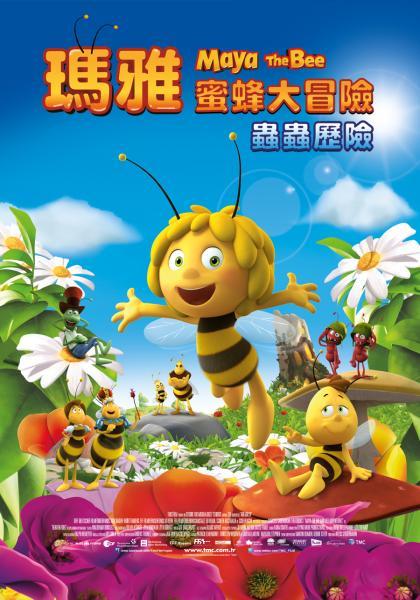 瑪雅蜜蜂大冒險:蟲蟲歷險線上看
