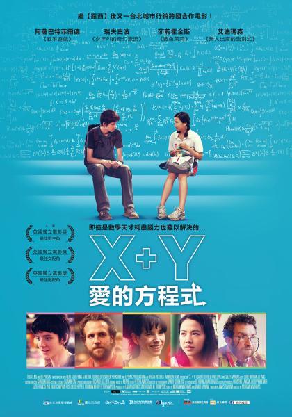 X+Y愛的方程式線上看