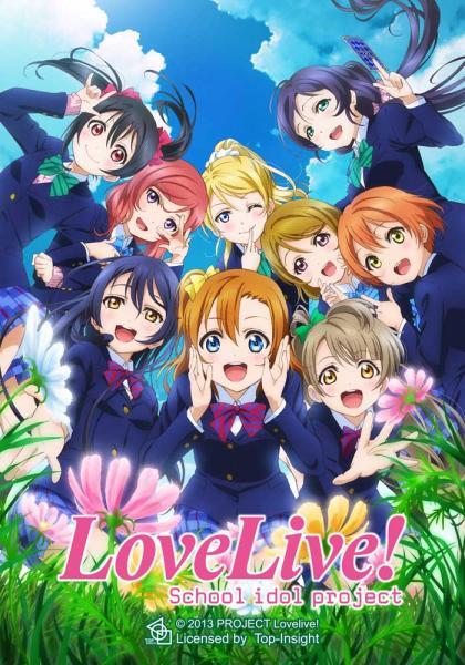 LoveLive!校園偶像計畫第2季 1~7線上看