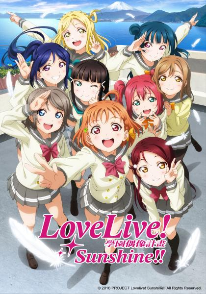 Love Live! Sunshine!!線上看