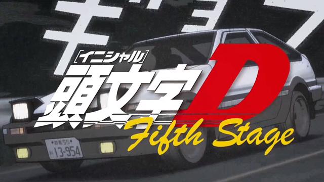 頭文字D Fifth Stage劇照 2