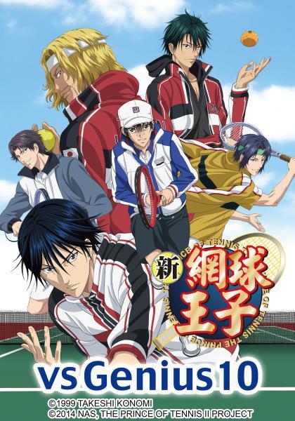 新網球王子OVA vs Genius 10線上看