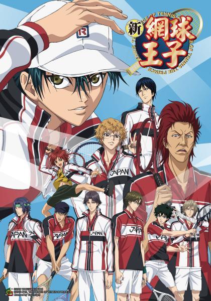 新網球王子OVA線上看
