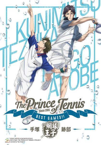 網球王子BEST GAMES !! Vol.1線上看