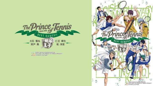 網球王子BEST GAMES !!Vol.2【乾・海堂vs冥戶・鳳/大石・菊丸vs仁王・柳生】 線上看